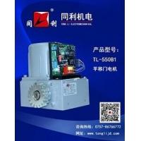 平移门电机/平开门电机550B1同利机电