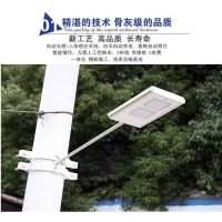 扬州弘旭供应30W太阳能灯 一体化led路灯户外防水太阳能路
