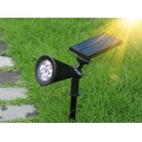 扬州弘旭生产太阳能射灯草坪灯地插灯庭院灯户外灯