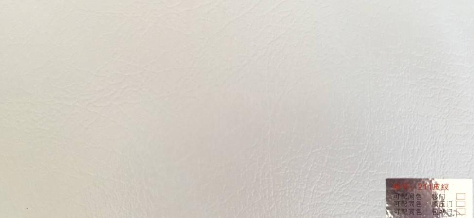 木纹皮纹系列F110