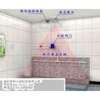 尿槽感应开关 沟槽小便器自动喷淋管