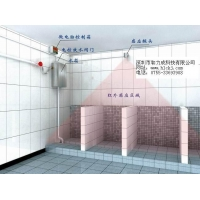 卫生间水箱感应  厕所大便沟槽冲水器
