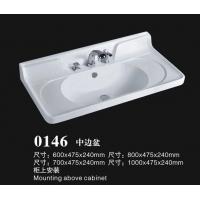 思成单孔陶瓷洗手盆中边盆柜盆台上盆0146