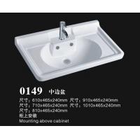 厂家直销陶瓷中边盆0149