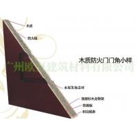 无机防火门芯板材生产设备