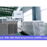 硅酸盐保温板设备,欧复3cm内超薄保温板技术