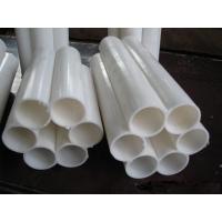 PVC七孔梅花管七孔蜂窝管多孔管电力电缆保护套管穿线管