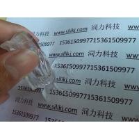 绝缘抗震动防水硅凝胶线路板防护
