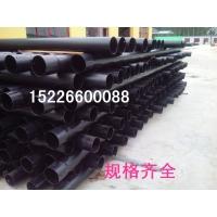 北京热浸塑钢管400-680-0969最大厂家