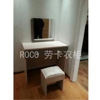 劳卡衣柜-卧室家具 梳妆台