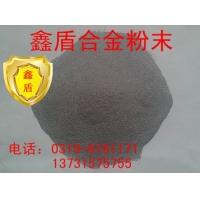 Ni25A镍基自熔性合金粉末