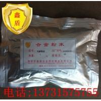 碳化钴粉 碳化钴 金属碳化钴粉