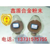硬质合金YG8合金粉