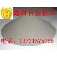 纯镍粉 喷焊镍基自熔性粉末