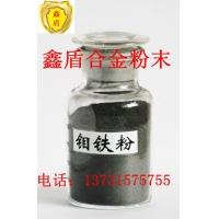 Ni35镍基合金粉末 镍粉 纯镍粉