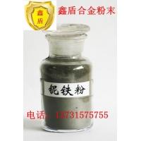 镍粉 纯镍粉 喷涂镍粉 喷涂镍基合金粉末 合金粉 各种镍基合