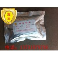 超音速碳化钨粉