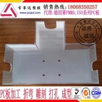 PC板加工|折弯|打孔|成型