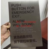 不锈钢盲文板电梯间不锈钢盲文指示板公交导向牌