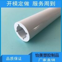 塑胶异型管厂家 怡美塑料异型管价格