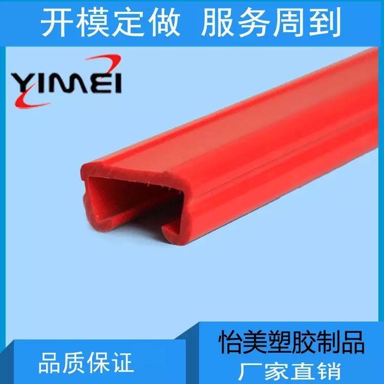 PVC异型塑胶条批发 异型塑料条模具