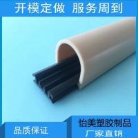 塑胶高光异型材定制生产 塑料高光异型材批发