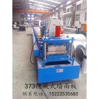 供应胜博yx10-95-373型隐钉式墙面彩钢板