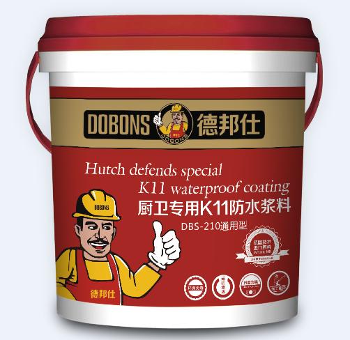 厨卫专用防水涂料-卫生间防水涂料-防水涂料生产厂家