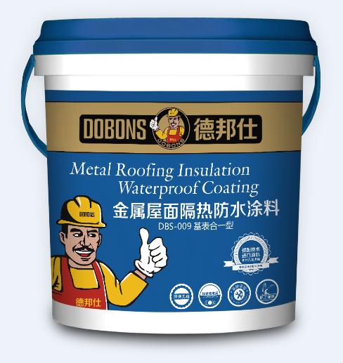 金属屋面防水-金属材料防水-德邦仕