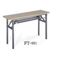 欧雅斯整体家居板式条桌系列FT-001