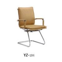 欧雅斯整体家居座椅系列YZ-104