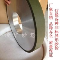 金刚石树指金刚石砂轮 磨床砂轮 磨钨钢合金钢不锈钢砂轮