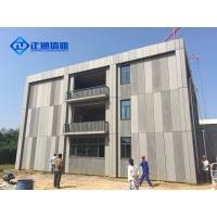 天津正通清水混凝土墙板 装配式中空水泥挂板