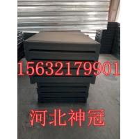 钢骨架轻型板 楼板 屋面板