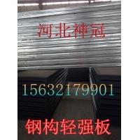 kst板厂家 隔热保温 环保建材