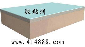 内外墙保温一体化板胶粘剂 防火保温装饰一体板胶粘剂