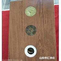 铝蜂窝复合板 玻镁彩钢板 玻镁净化板