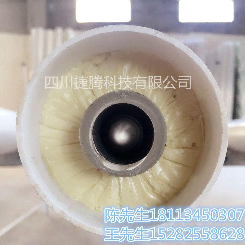 四川节能环保建材复合保温管,太阳能热水工程用管