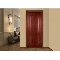 新化美心实木门、生态木门、家居室内木门出售安装