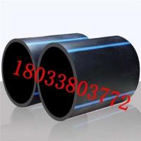 63MM-1200MM HDPE灌溉管 排水给水管