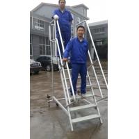 工厂直供铝合金工作平台 工作梯工业铝型材