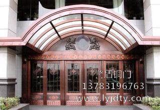 庭院铜门批发 洛阳别墅铜门
