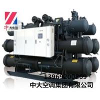 中大空調集團水源熱泵