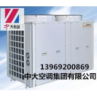 山东中大空气源热泵型号供应