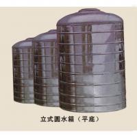 胡兴玻璃钢-立式圆水箱(平底)