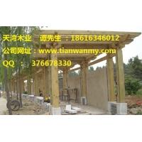 表面碳化木 深度碳化木 碳化木地板