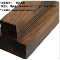 深度碳化木地板 深度碳化木板材 碳化木防腐木