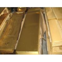 C3604国标黄铜板 无铅黄铜板 环保黄铜板