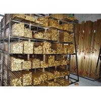 H59国标黄铜棒 黄铜六角棒 黄铜方棒 花纹棒