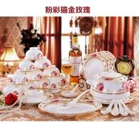 骨瓷餐具套装-描金粉彩